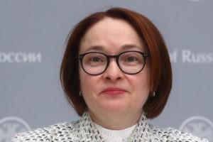 Председатель Центрального банка России Эльвира Набиуллина (Фото: Станислав Красильников / ТАСС)